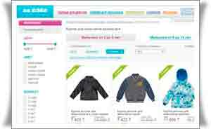 Кииайский Сайт Одежды