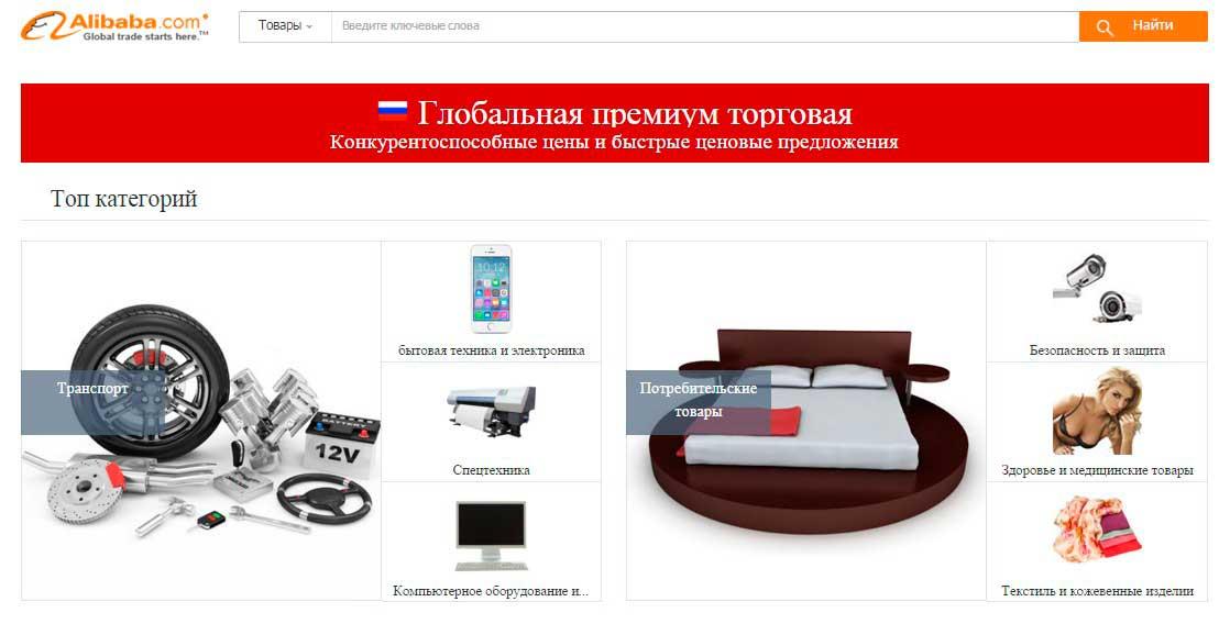 Одежда из россии дешево с доставкой