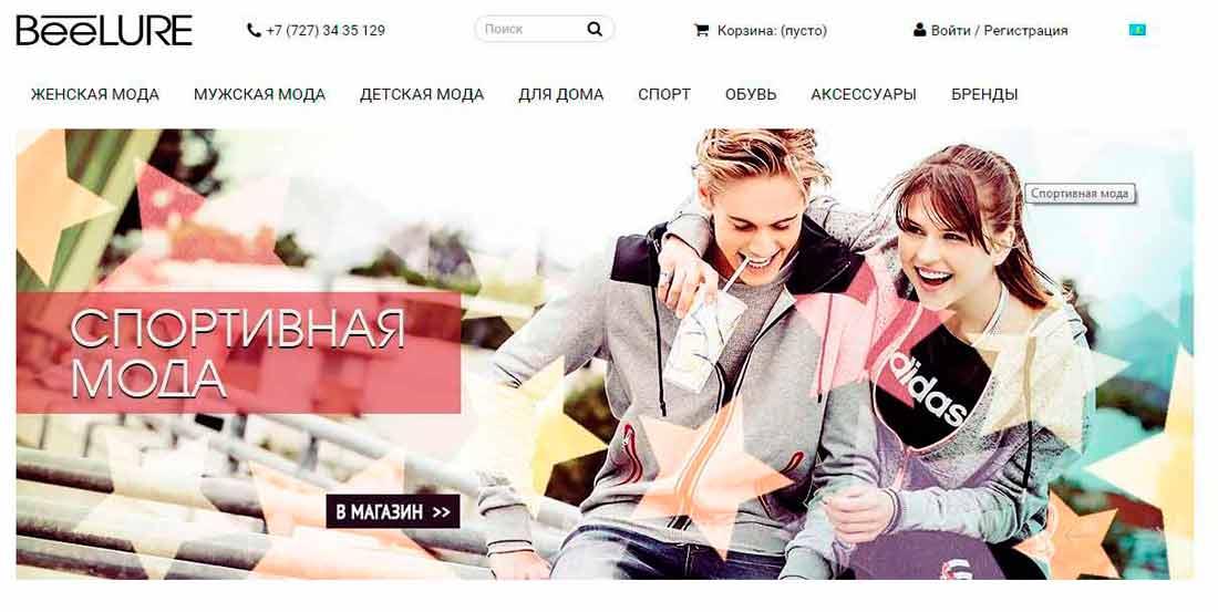 Купить женские одежды интернет магазины в казахстане
