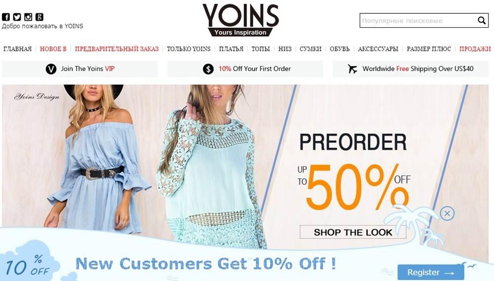 Магазин Китайской Одежды С Бесплатной Доставкой