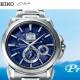 SEIKO Club – японский производитель часов