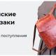 Lakestone – английский бренд кожаных сумок и аксессуаров
